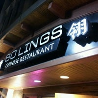 Photo taken at Bo Lings Chinese Restaurant by Wade B. on 10/24/2011