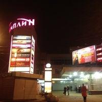 Photo taken at ТК «Трамплин» by Елена М. on 4/15/2012
