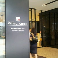 Photo taken at WINC AICHI by Toyo R. on 8/28/2012