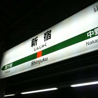 Photo taken at Shinjuku Station by ikko on 3/13/2011