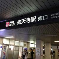 Photo taken at Yūtenji Station (TY04) by Megumi K. on 7/22/2012
