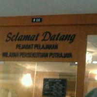 Photo taken at Pejabat Pelajaran Putrajaya, Presint 16 by ShamimiHanifa D. on 2/24/2012