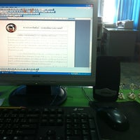 Photo taken at Tambon Administrative Organization Mae Pa by Uraiwan P. on 2/23/2012
