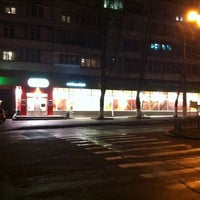 Photo taken at Фора by Andriy B. on 11/13/2011