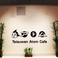 Photo taken at Googleplex - Tetsuwan Atom Cafe by Kayvon T. on 4/25/2012