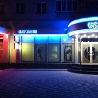 Photo taken at Салон красоты БЕЛЛЬ by ☜🔞☞ А. on 8/3/2012