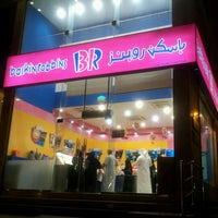 Photo taken at Baskin Robbins by Safa'a A. on 7/2/2012