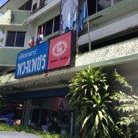 Photo taken at ร้านอาหาร พวงเพชร by Kunakorn K. on 8/24/2012