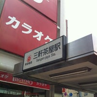 Photo taken at 東急田園都市線 三軒茶屋駅 (Sangen-jaya Sta.) (DT03) by J N. on 4/5/2012