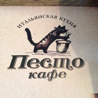 Photo taken at Песто кафе by Sweta on 8/13/2012
