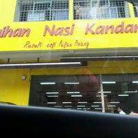 Photo taken at Restoran Raihan Nasi Kandar by Hazrin A. on 7/17/2012