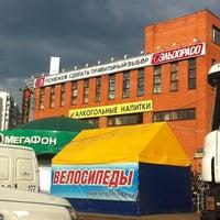 Photo taken at Рынок Ново-Переделкино by Romario on 6/25/2012