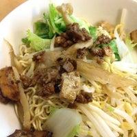 Ru Lai Vegetarian