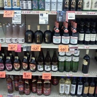 Photo taken at Big Top Liquors by Queenlisho E. on 4/18/2012