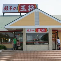 Photo taken at 餃子の王将 君津店 by Kenichi Y. on 7/28/2012