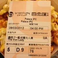 Photo taken at PALACE ifc 百老匯院線 by Christine L. on 3/8/2012
