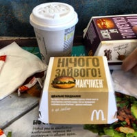 Photo taken at McDonald's by Володя ❌. on 7/14/2012