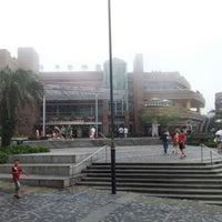 Peak Galleria Shopping Centre (the)