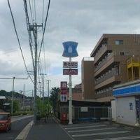 Photo taken at ローソン 川崎片平店 by Kazunori M. on 7/8/2012