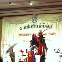 Photo taken at Golden City Hotel Ratchaburi by Cartoon P. on 7/17/2012