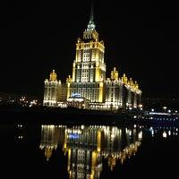Photo taken at Краснопресненская набережная by Evgeny K. on 4/20/2012