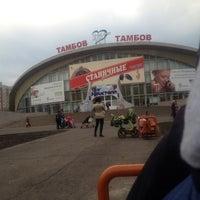 "Photo taken at Площадь перед ЛДС ""Кристалл"" by Nikita A. on 4/12/2012"