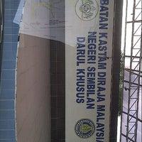 Photo taken at Jabatan Kastam Diraja Malaysia by Aman M. on 7/18/2012
