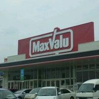 Photo taken at マックスバリュ 武岡店 by てつ !. on 5/25/2012
