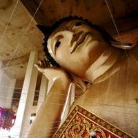 Visit Wat Hat Yai Nai Museum