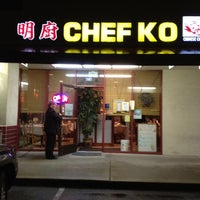 Photo taken at Chef Ko Chinese Cuisine by Mark on 2/14/2012
