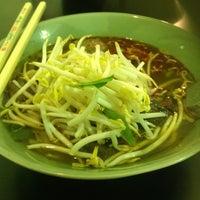 Photo taken at Food Hub by Yui Y. on 4/9/2012