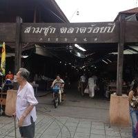 Photo taken at Samchuk Market by Arunsak K. on 6/16/2012
