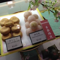 Photo taken at Minamoto Kitchoan by Christine C. on 3/3/2012