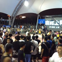 Photo taken at 上海耐克篮球公园 by Poan C. on 8/12/2012