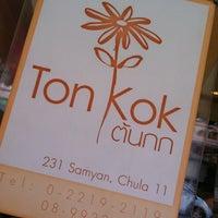 Photo taken at Ton Kok by Panda ^^ F. on 8/5/2012