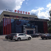 Photo taken at Ростов by Денис Д. on 6/28/2012