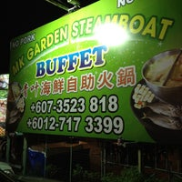 Photo taken at MK Garden Steamboat 青叶 by Brendan L. on 6/20/2012