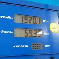 Photo taken at Esso by Dang on 3/31/2012