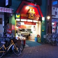 Photo taken at 甘太郎本舗 by Akira Y. on 2/2/2012