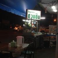 Photo taken at ร้านอาหารชวนชิม by Tawichat S. on 3/25/2012