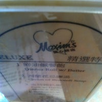 Photo taken at Maxim's Restaurant 美心餅店 by David C. on 7/19/2012