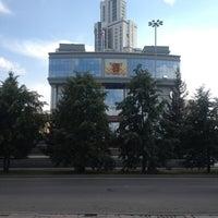 Photo taken at Законодательное Собрание Свердловской Области by Кимыч on 7/5/2012