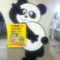 Photo taken at Oji-koen Station (HK14) by Cherry trees A. on 4/7/2012