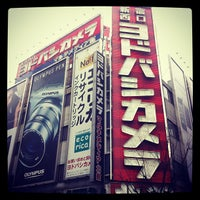 Photo taken at Yodobashi Camera by hiraiken on 3/8/2012