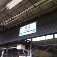 Photo taken at Chiryu Station by Beaver-Y123 い. on 4/17/2012