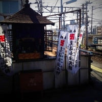 Photo taken at Chiryu Station by Yasuaki T. on 4/12/2012