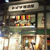 Photo taken at J'sベッカライ by Takeshi A. on 2/18/2012