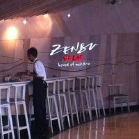 Photo taken at ZENBU House of Mozaru by Dhany B. on 6/12/2012