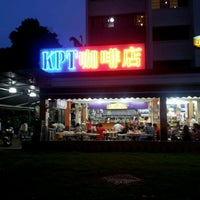Photo taken at KPT 咖啡店 by Dominic V. on 5/17/2012
