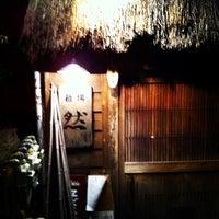 Photo taken at 酒場 然 by Shigeki H. on 4/15/2012